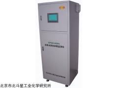 北京北斗星总溶解有机物在线监测仪
