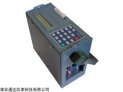 高精度流量计TDCSB-1800便携式超声波流量计
