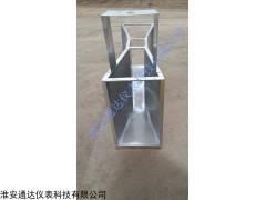 堰式流量计专用不锈钢巴歇尔槽,不锈钢巴歇尔槽价格