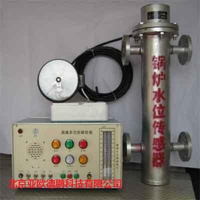 小型蒸汽锅炉和水箱,水塔,具有红绿水位双色显示,高低水位报警,水位