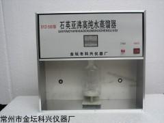 SYZ-550石英亚沸蒸馏水器,高纯水蒸馏器价格