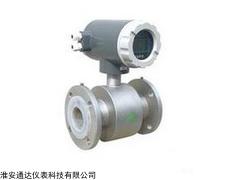 TD-LD自流管道電磁流量計專業生產