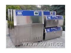 紫外光加速老化试验机,紫外线加速耐候试验机,材料老化试验箱