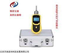 泵吸式氨气测定仪,氨气检测仪,NH3分析仪,天地首和气体检测