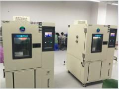 LED高低温试验箱;高低温湿热试验箱;高低温交变湿热试验箱