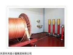 ZR-YJV 3*25 高压铜芯阻燃矿用电力电缆厂家