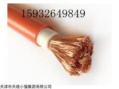 供应ZR-YJV 3*35高压阻燃电力电缆报价