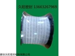 耐腐蚀耐酸碱聚四氟乙烯编织盘根 优质四氟盘根厂家