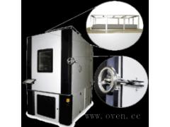 温度循环试验箱;锂离子电池温度循环箱;电池组高低温循环箱