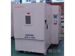 锂离子电池海拔试验箱;电池组高海拔试验装置