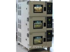 恒温恒湿箱;恒温恒湿试验箱;可程式恒温恒湿试验箱