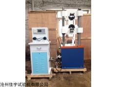 WES-1000B数显式万能试验机特点