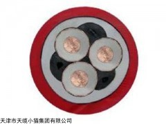 UGFP 6/10KV电缆型号 屏蔽矿用橡套电缆询价