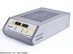 G1400干式恒温器,金属浴厂家
