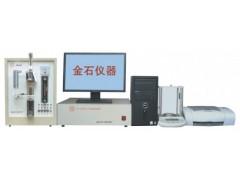 全自动碳硫分析仪 碳硫联测分析仪 智能碳硫分析仪