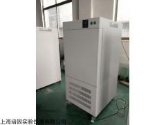 低温生化培养箱-20度-10度低温冷藏箱实验用低温BOD价格