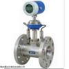 TD-LUGB压缩气体DN80涡街流量计厂家直销