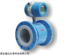 TD-LD五氧化二磷电磁流量计专业生产