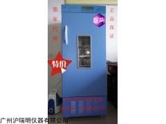 FHX-250 乌龟孵化箱