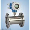 氣化污水流量計專業生產