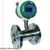 电解液流量计专业生产