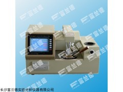 全自动闭口闪点测定仪GB/T261自动闪点测定器
