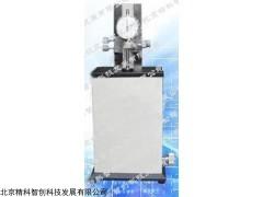 专业生产JKZC-10A光栅式指示表检定仪