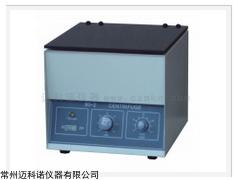 电动离心机特点、80-2离心沉定器