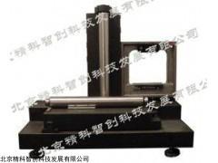 SLQ/Y-150B/300水平仪零位检定器