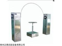IPX3,IPX4摆管淋雨试验装置,摆管淋雨试验装置价格
