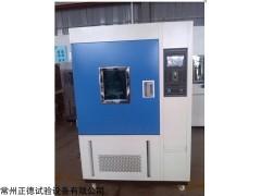 ZDXEL—750氙灯老化试验箱,750L氙灯老化试验箱厂家
