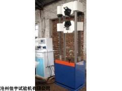 北京二手万能材料拉力试验机促销价格
