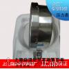 Y-100BFZ不锈钢耐震压力表专业厂家