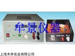 橡塑体积电阻测试仪,橡塑体积电阻测试仪生产厂家