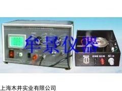 绝缘材料表面电阻测试仪,绝缘材料体积表面电阻测试仪