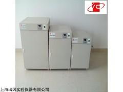 DRP-9162 上海培因电热恒温培养箱厂家直销
