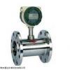 高压气体流量计专业生产