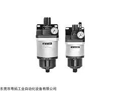 花洒日本AMR原装(带油雾分离器的减压阀),SM临沂太空铝单元套装图片