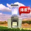 太阳能自动虫情测报灯OK-CQ5价格