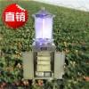 欧柯奇OK-CQ3自动虫情测报灯