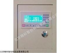 北京 JKZC-CCXT冲床生产远程自动统计系统大量供应