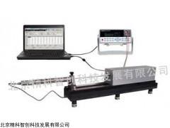 北京JKZC-WYZ01位移传感器自动校准装置厂家直销
