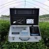 欧柯奇OK-Q1土壤(肥料)养分速测仪