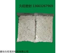 铁氟龙密封四氟垫片 优质PTFE垫片 四氟制品厂家直销