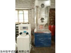 加高液压式万能试验机用途