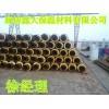 聚氨酯硬质泡沫塑料预制管专业生产厂家