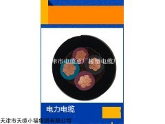 MCPT矿用电缆型号MCPT矿用阻燃屏蔽电缆型号