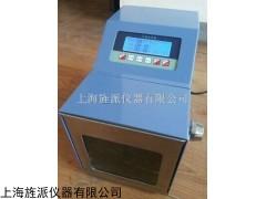 Jipad-20拍击式无菌均质器