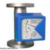 微小型金屬轉子流量計四川廠價出售
