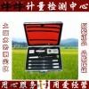 OK-TSS1数显土壤水势测定仪、郑州欧柯奇土壤水势测定仪